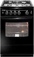 Газовая плита Лысьва ГП 400 М2С-2у черная без крышки