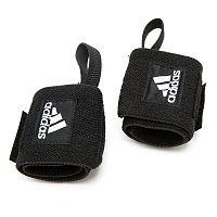 Фиксаторы для запястья Adidas ADAC-13100