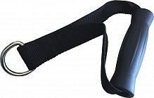 Рукоятка для тяги AeroFIT AFH111/AFSS102