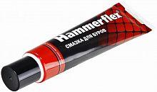 Смазка для буров Hammer 502-011 10 (R)