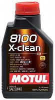 Масло синтетическое Motul 8100 X-clean 5W-40 1 л