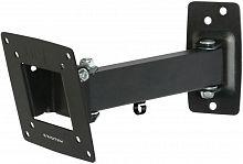 Кронштейн для телевизора Kromax Optima-103 black