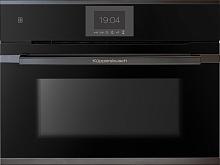 Встраиваемый электрический духовой шкаф Kuppersbusch CBM 6550.0 S2 Black Chrome