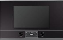 Встраиваемая микроволоновая печь Kuppersbusch MR 6330.0 S3