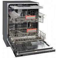 Встраиваемая посудомоечная машина Kuppersberg GS 6055