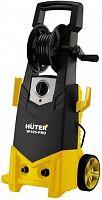 Минимойка Huter W195-Pro