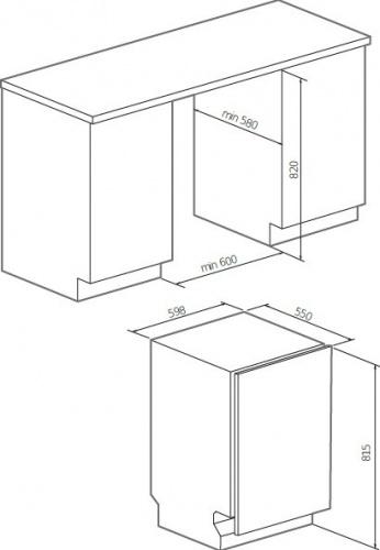 Встраиваемая посудомоечная машина Graude VG 60.1 фото 4