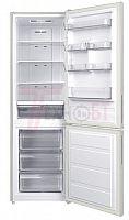 Холодильник Centek CT-1733 NF White