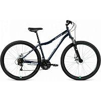 Велосипед Altair MTB HT 29 2.0 disc 21 ск (2020-2021) 21 (RBKT1MN9Q007) темно-синий/серебристый
