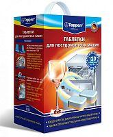 Моющее средство в таблетках Topperr 3310 120 шт.