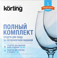 Средство для ухода за посудомоечной машиной Korting DW Kit 201C