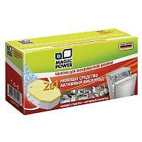 Таблетки для посудомоечных машин 2в1 16шт Magic Power MP-2020