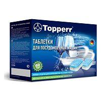 Моющие средства для ПММ в таблетках 10в1 Topperr 3306 60 шт.