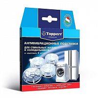Антивибрационные подставки Topperr 3206 прозрачные 4 шт.