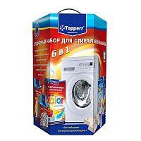 Стартовый набор для стиральной машины 6 в 1 Topperr 3209