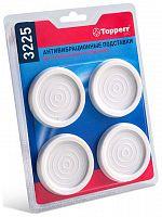 Антивибрационные подставки Topperr 3225