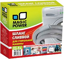 Шланг сливной Magic Power MP-626