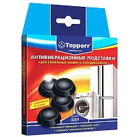 Антивибрационные подставки Topperr 3201