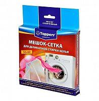 Мешок для стирки Topperr 32022