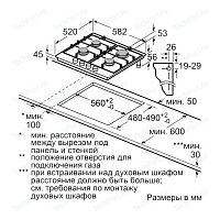 Варочная панель NEFF T26DS49C0