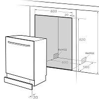 Встраиваемая посудомоечная машина Midea MID60S700