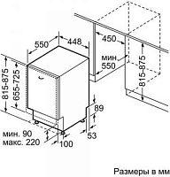 Встраиваемая посудомоечная машина NEFF S58E40X0RU