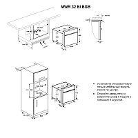 Микроволновая печь Teka MWR 32 BI BGB