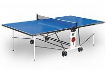 Стол теннисный Start Line Compact Outdoor LX