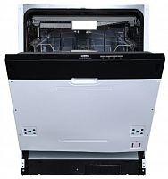 Встраиваемая посудомоечная машина Delonghi DDW06F Cristallo ultimo