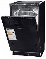 Встраиваемая посудомоечная машина Zigmund & Shtain DW139.4505X