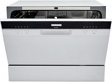 Посудомоечная машина Hyundai DT205