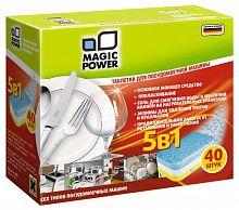 Таблетки для посудомоечных машин Magic Power MP-2023 5 в1