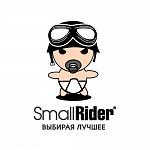 Small Rider