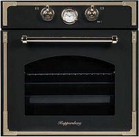 Духовой шкаф KUPPERSBERG RC 699 ANT GOLD