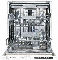 Полновстраиваемая посудомоечная машина Schaub Lorenz SLG VI 6500