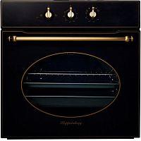 Встраиваемый газовый духовой шкаф Kuppersberg SGG 663 B